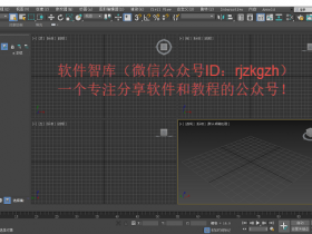 3ds Max 2019破解版64位下载|兼容WIN10