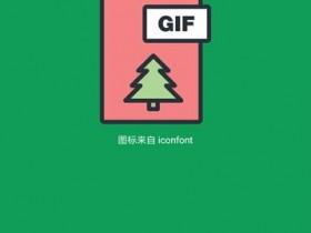 GIF字幕菌v1.6.3破解版下载|一起制作好玩的GIF表情包