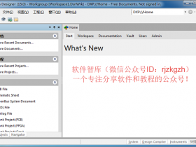 Altium Designer 15中文破解版32/64位下载