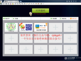 CAD迷你看图2016中文版32/64位下载|兼容WIN10