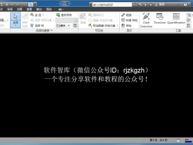 Navisworks 2014破解版32/64位下载|兼容WIN10