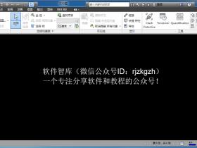 Navisworks Manage 2015中文破解版64位下载|兼容WIN10