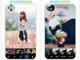 PicsArt照片处理软件下载|类似于手机版PS