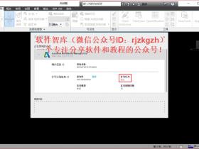 Navisworks Manage 2018中文破解版64位下载|兼容WIN10