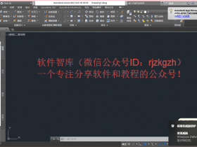 AutoCAD Civil 3D 2018中文破解版64位下载|兼容WIN10