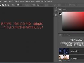 Photoshop CC 2019中文破解版64位下载|兼容WIN10
