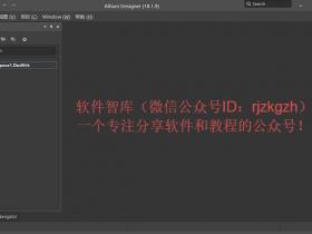 Altium Designer 18中文破解版32/64位下载|兼容WIN10
