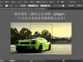 Adobe Illustrator CS6中文破解版32/64位下载(含破解补丁)