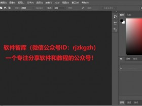 Photoshop CC 2015.5中文破解版32/64位下载|兼容WIN10
