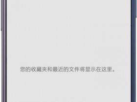 OfficeSuite 10(PRO)破解版下载|功能强大兼容性好的移动办公套件