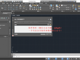 AutoCAD Electrical 2019破解版64位下载|兼容WIN10