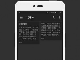 第二空间APP下载|可以秘密隐藏手机图片、视频、文件和图标