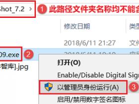KeyShot 7安装教程和破解方法(附Crack文件)