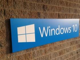 Windows 10系统磁盘无损分区的操作教程