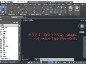 AutoCAD Civil 3D 2019中文破解版下载|兼容WIN10