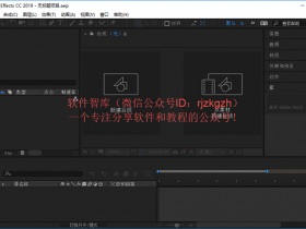 After Effects CC 2019(AE)中文破解版下载|兼容WIN10
