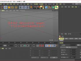 C4D R20中文破解版下载|兼容WIN10