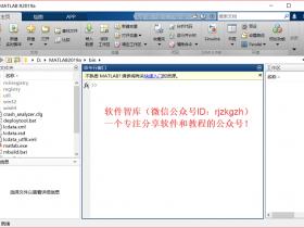 MATLAB R2019a中文破解版64位下载|兼容WIN10