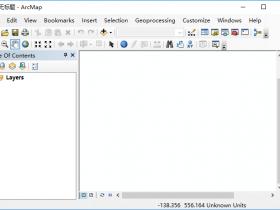 ArcGIS 10.6中文破解版下载|兼容WIN10
