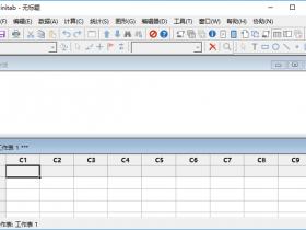 Minitab 18中文破解版64位下载|兼容WIN10
