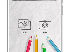 Sketch Me Pro|一键瞬间将照片转手绘素描效果的手机软件