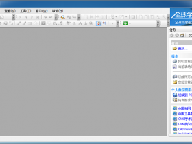 CAJViewer v7.2中文版32/64位下载|兼容WIN10
