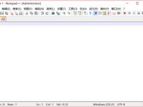 Notepad++免安装便携版32/64位下载|兼容WIN10