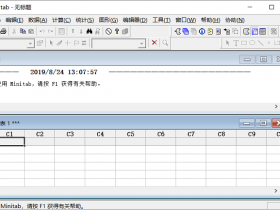 Minitab 16中文破解版32/64位下载|兼容WIN10
