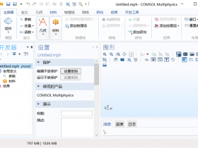 COMSOL Multiphysics 5.3中文破解版下载|兼容WIN10