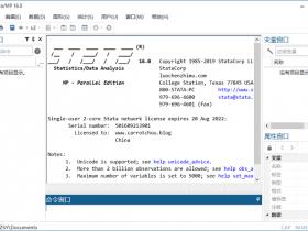 Stata 16 MP 中文破解版64位下载|兼容WIN10