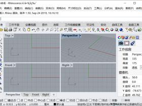 犀牛Rhino 6.19中文破解版64位下载(附补丁)