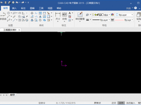 CAXA电子图版2019中文破解版32/64位下载|兼容WIN10