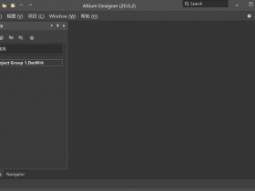 Altium Designer 20中/英文破解版64位下载|兼容WIN10