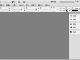 InDesign CS6中文破解版32/64位下载|兼容WIN10