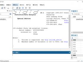 Stata 15.1 SE中文破解版32/64位下载|兼容WIN10