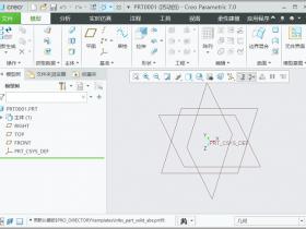 Creo 7.0中文破解版64位下载|兼容WIN10