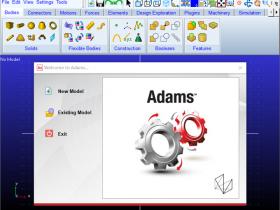Adams 2020中/英文破解版64位下载(附许可证文件)