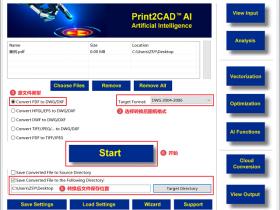 PDF转CAD神器|Print2CAD AI v19.10破解版64位下载|兼容WIN10