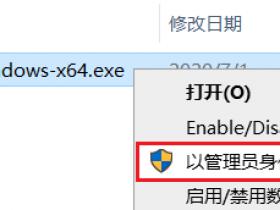Anaconda3详细图文安装教程(附安装包)