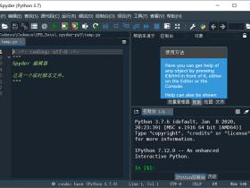 Anaconda3中文版32/64位下载|兼容WIN10