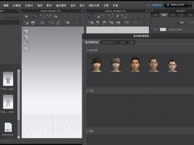 CLO3D Enterprise 2.3中文破解版32/64位下载|兼容WIN10