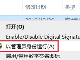 Thonny 3.2.5中文版详细图文安装教程