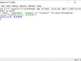 Python 3.7.7英文版32/64位下载 兼容WIN10