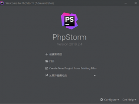 PhpStorm 2019中/英文破解版64位下载|兼容WIN10