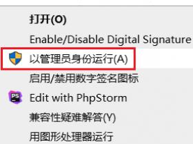 SigmaPlot 12.0安装教程和破解方法(附汉化补丁)