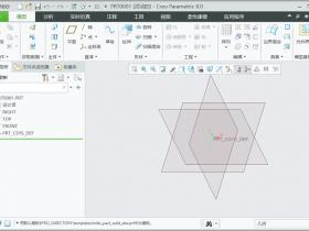 Creo 8.0中文破解版下载(附安装教程)