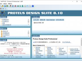 Proteus 8.10 SP3破解版下载(附汉化补丁)