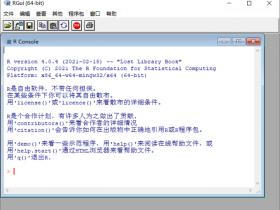 R语言R-4.0.4中文版下载(附安装包)