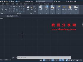 AutoCAD 2022软件光标如何设置为十字交点光标?
